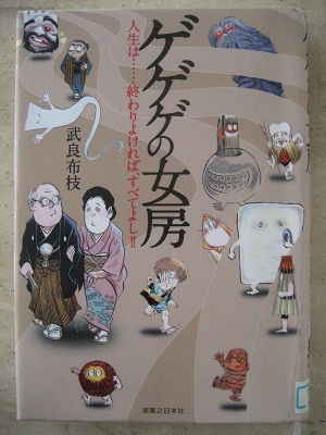 0527BOOK1.jpg