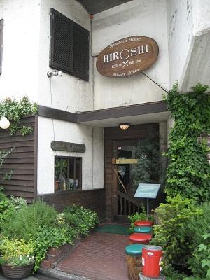 0703HIROSHI1.jpg