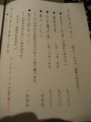 0709SENRIKI3.jpg