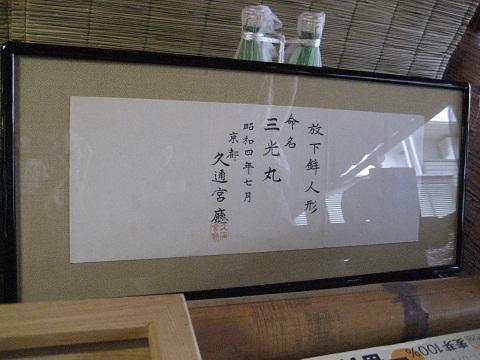 0716HOUKA11.jpg