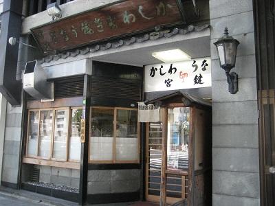 0807MIYAKAGI1.jpg