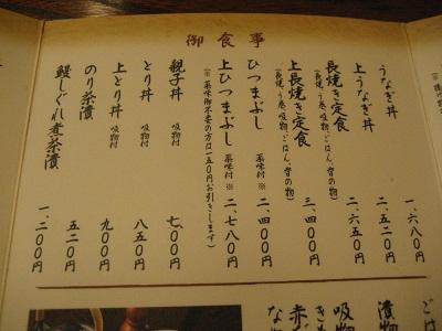 0807MIYAKAGI3.jpg