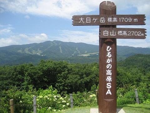 0812SUTAMA1.jpg