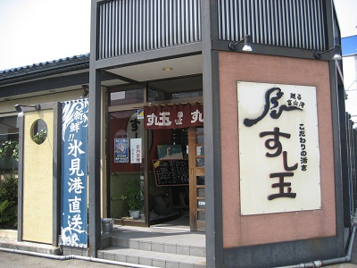 0812SUTAMA2.jpg
