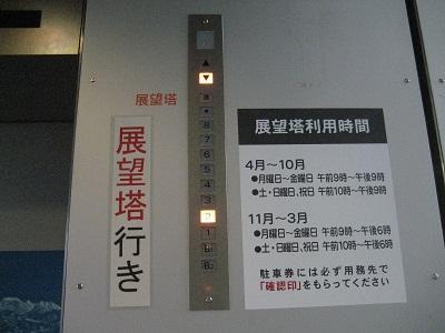 0812TCITY3.jpg