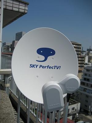 0816SPTV1.jpg