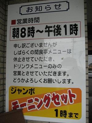 0820MATSUBA3.jpg
