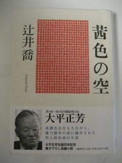 0829BOOK1.jpg