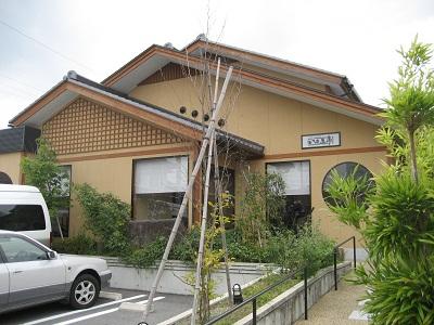0903IKIUO1.jpg