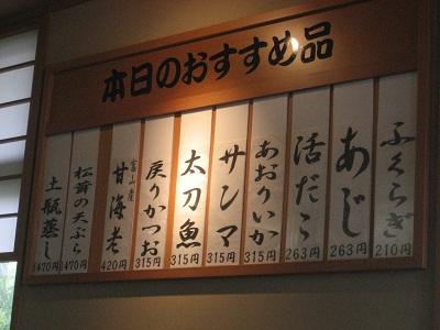 0903IKIUO2.jpg