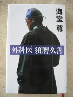 0918BOOK1.jpg