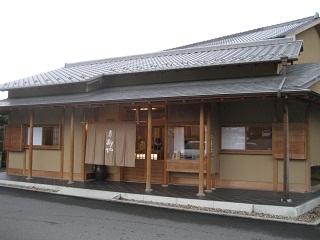 0923SUYA1.jpg