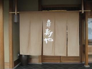 0923SUYA2.jpg