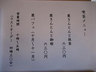 0923SUYA5.jpg