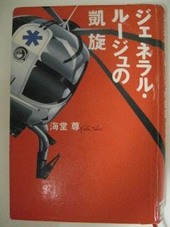 1003BOOK1.jpg