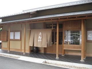1003SUYA1.jpg