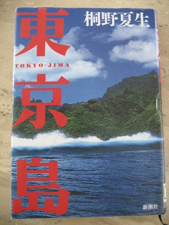 100912BOOK1.jpg