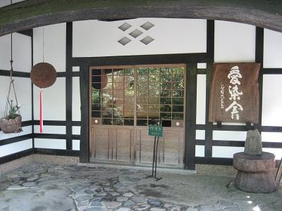1009AZEKURA5.jpg