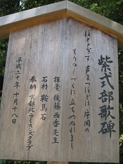 1009KAMIGAMO10.jpg