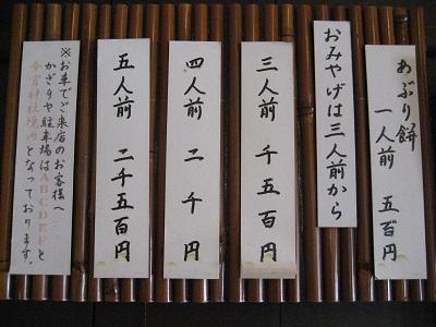 1009KAZARIYA4.jpg