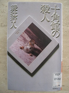 1103BOOK1.jpg