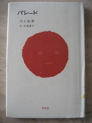 1107BOOK1.jpg
