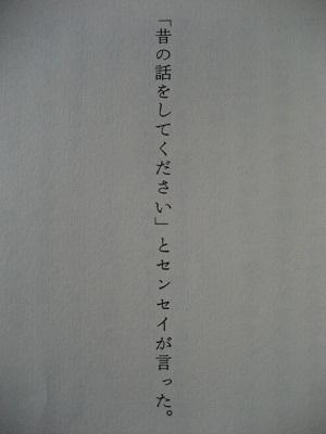 1107BOOK2.jpg