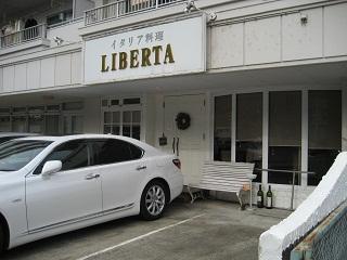 1113LIBERTA1.jpg