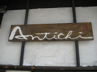 ANTICHI1.jpg