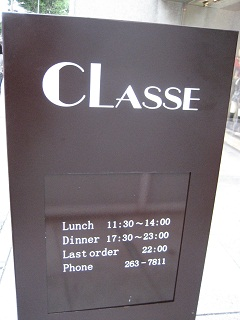 CLASSE1.jpg