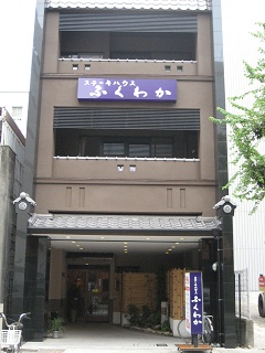 FUKUWAKA1.jpg