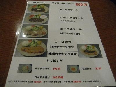 FUKUWAKA3.jpg
