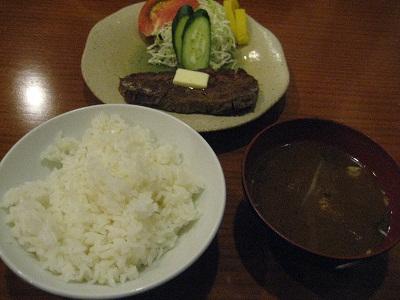 FUKUWAKA4.jpg