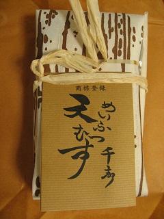 SENJYU3.jpg