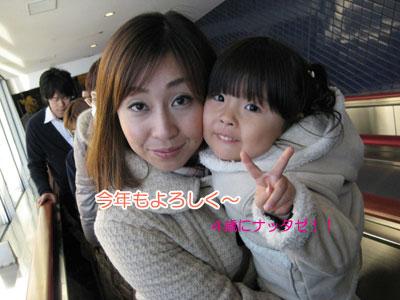 ママと茜WEB