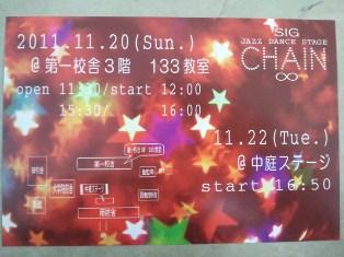 2011-11-17 19.59.10