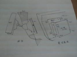 2010112314320000_convert_20101123143801.jpg