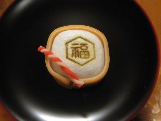 福ハ内  ふくはうち  薯蕷  亀屋良長  2011/1/22
