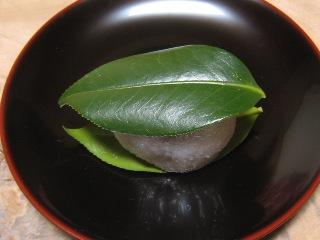 椿餅  つばきもち  老松  2011/2/11
