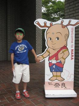 ブログ リラ ノ化石006