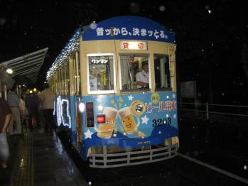 ブログ リラ 電車014