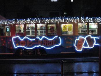 ブログ リラ 電車017