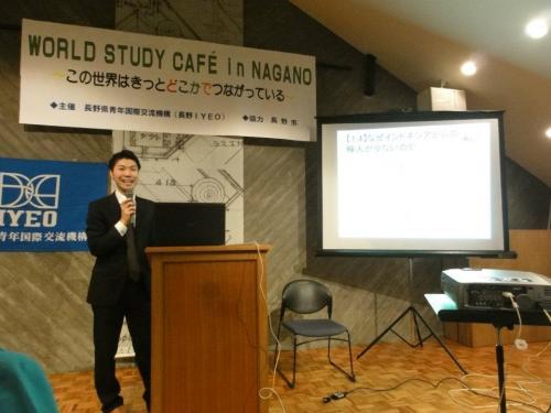 nagano_convert_20120319142301.jpg