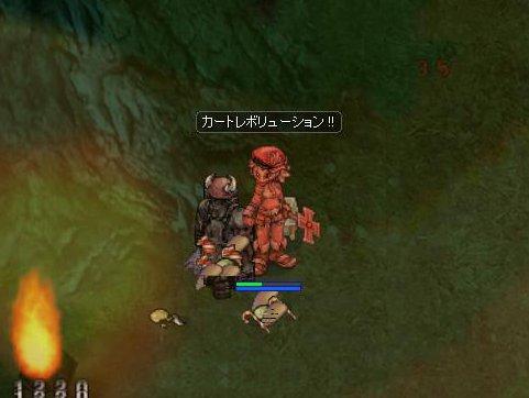 RO_001.jpg