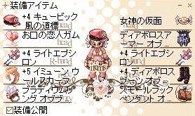 RO_004.jpg