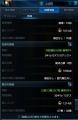 TERA_ScreenShot_20140118_144811.jpg