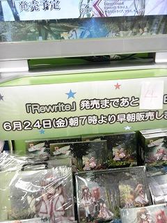 20110621_01.jpg