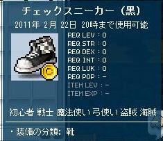 Maple101124_204234.jpg
