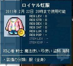 Maple101124_204238.jpg