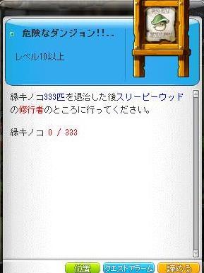 q13.jpg
